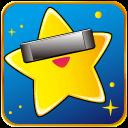 癒し星 見上げれば 星空 星空観測アプリ Ssソリューション